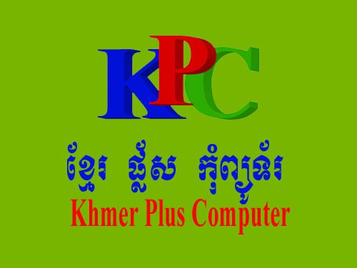 Khmer Plus Computer Co , Ltd